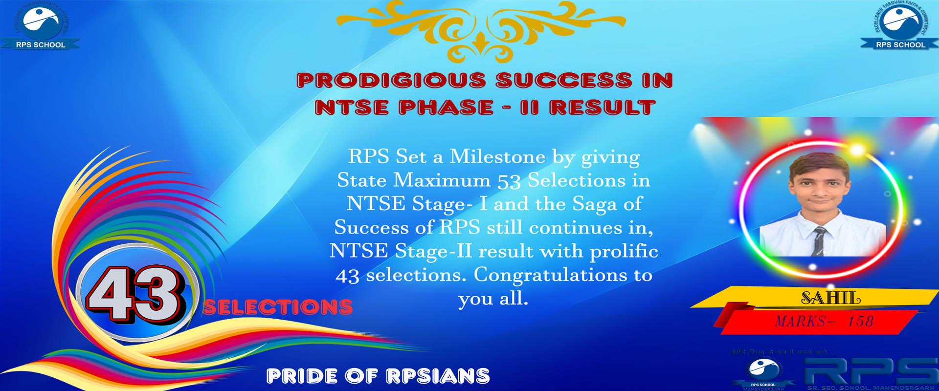 RPS Rewari2