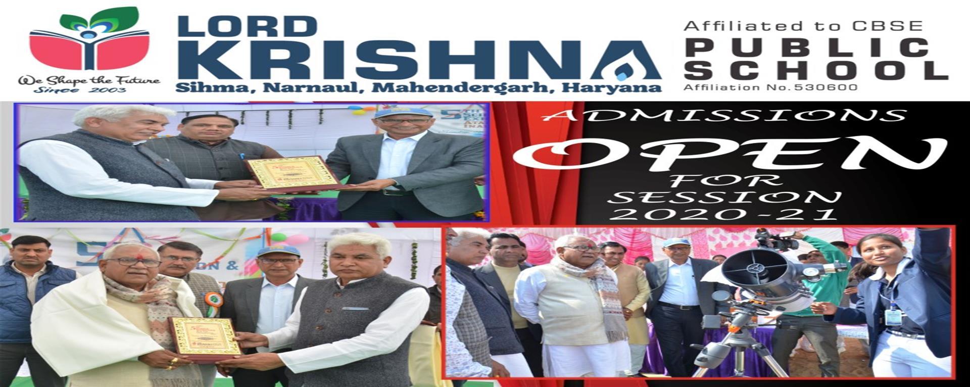 Lord krishna public school sihma