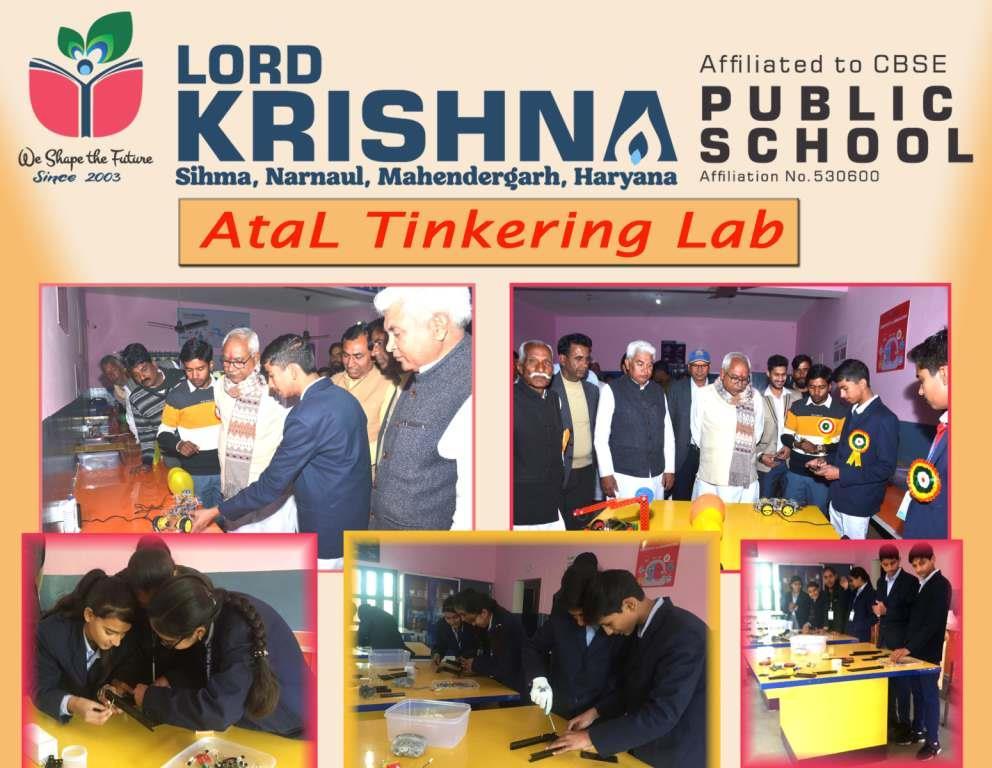 LKPS Atal Tinkering Lab