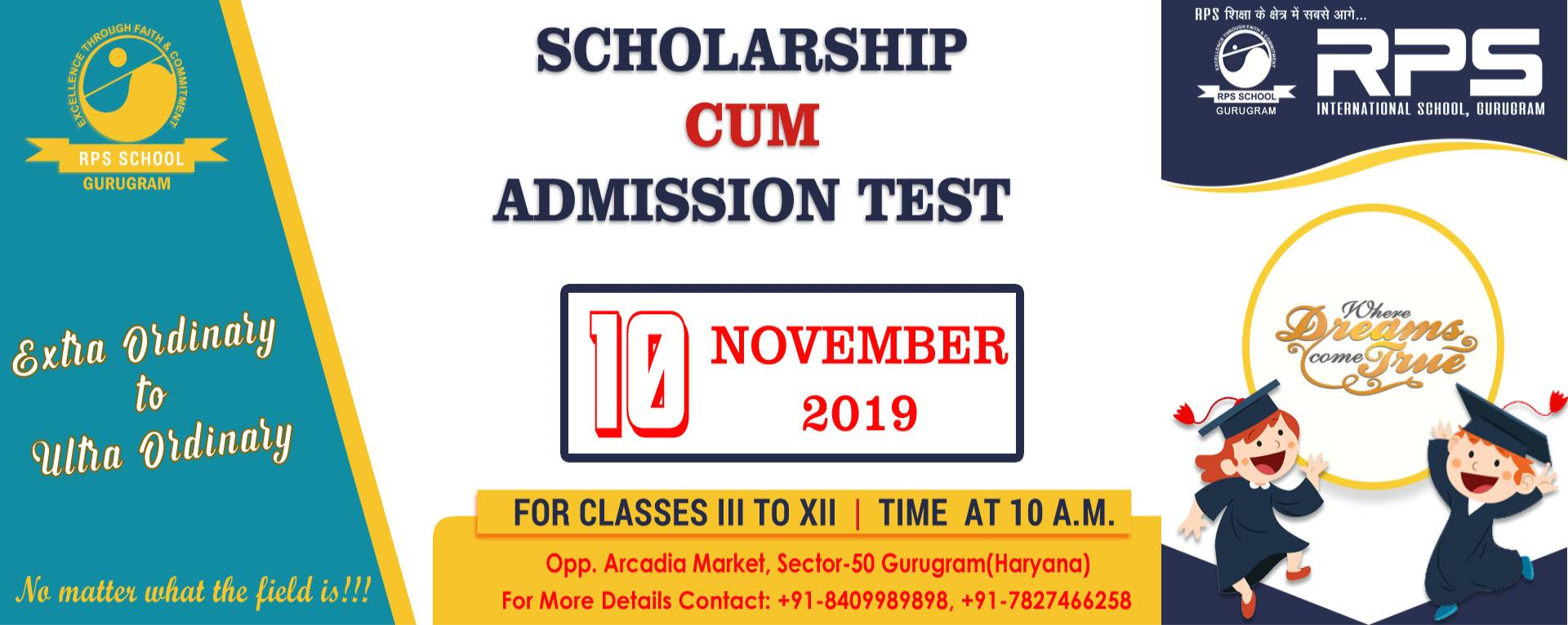 scholarship-test-nov2019