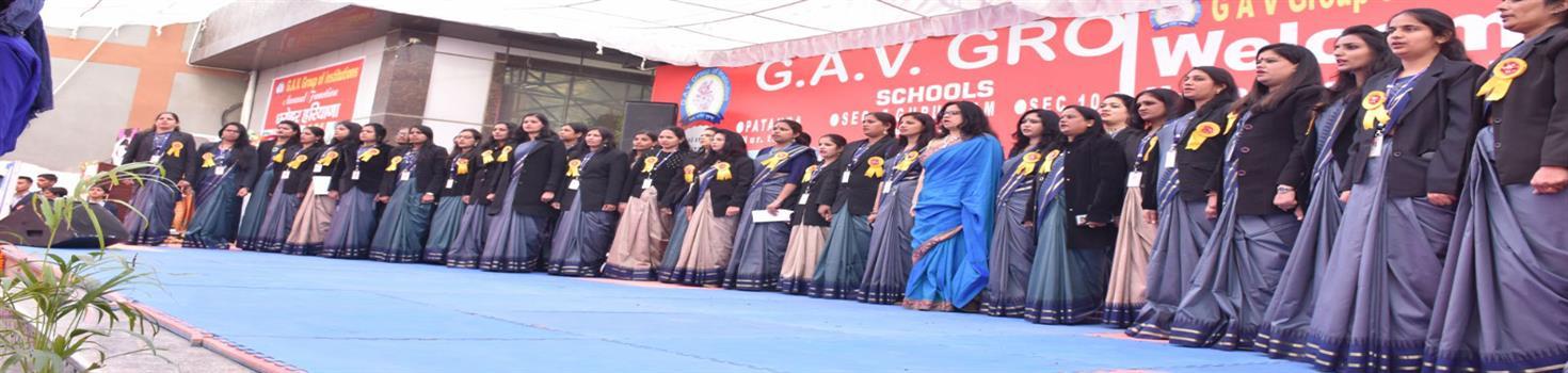GAV Public School