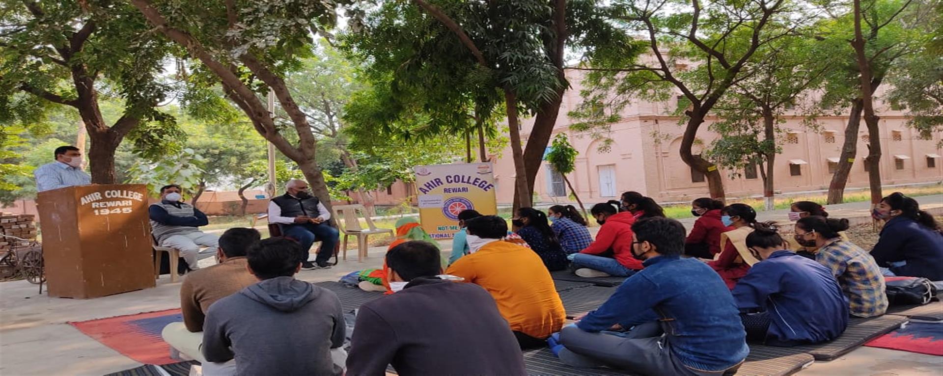 Ahir College
