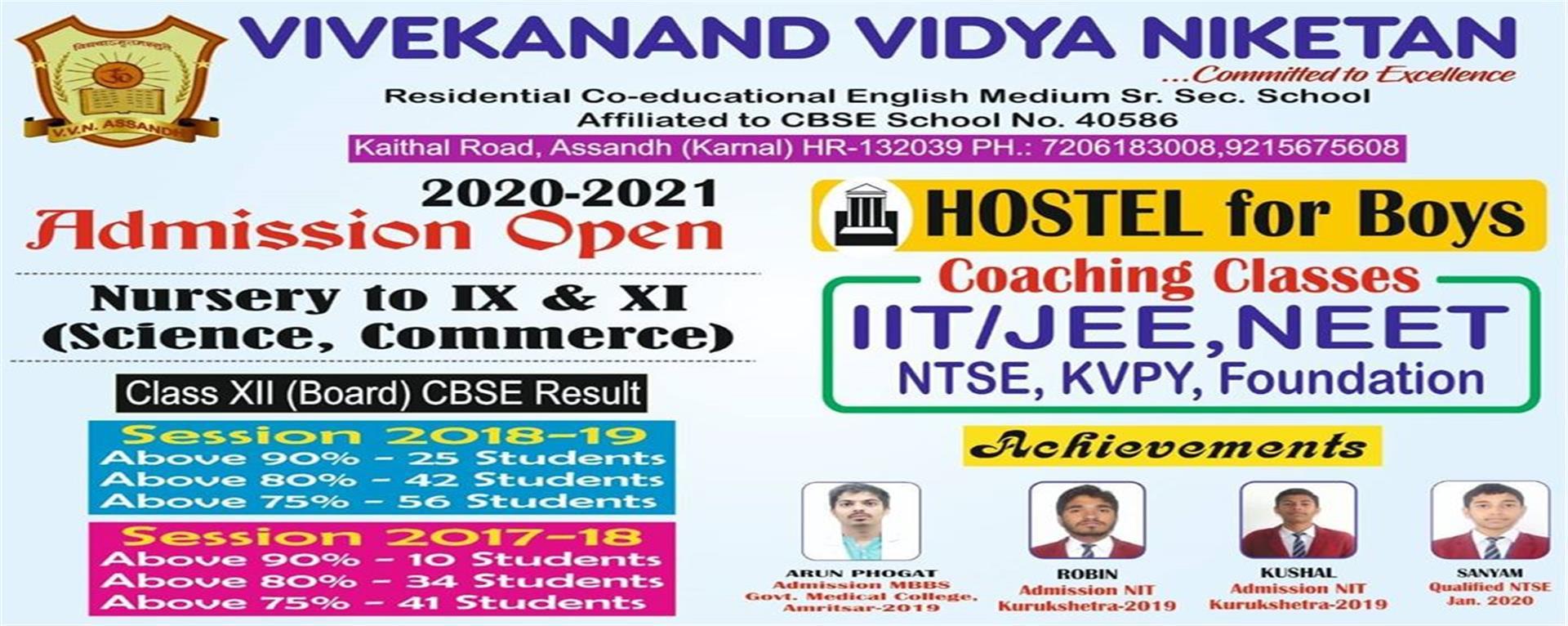 Vivekanand Vidya Niketan